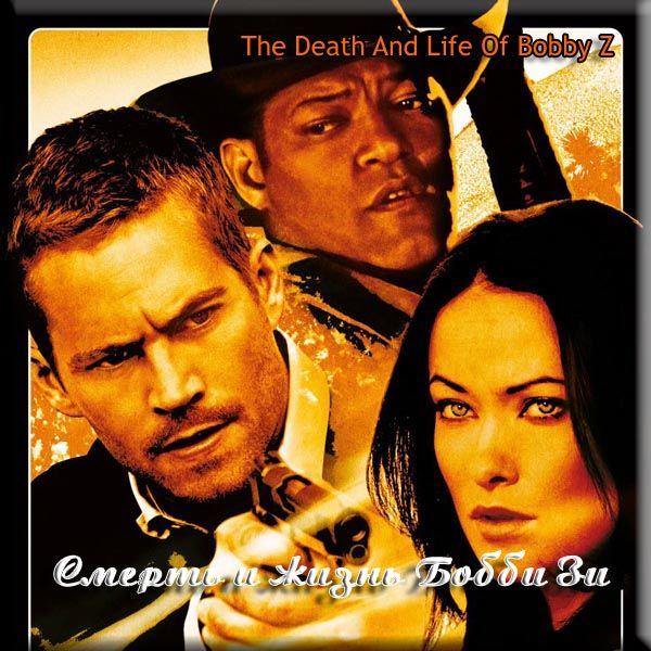 Фильмы 2006 года - смотреть онлайн бесплатно